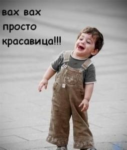 КТО-О-ЧЁМ
