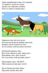 DELEZ_gotov