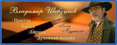 Православный сайт Семья и Вера