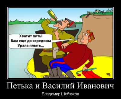 В Шебзухов «Петька и Василь Иваныч» читает автор