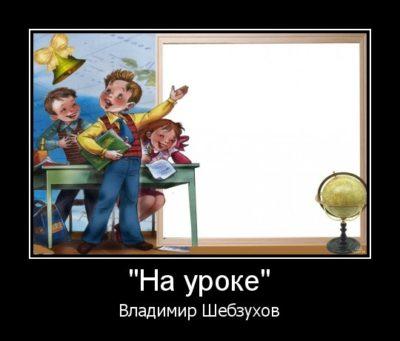 «На уроке» читает Джаббарова Маша 5 лет